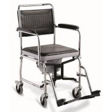 Duş Tuvalet Sandalyesi - Katlanır Banyo Sandalyesi